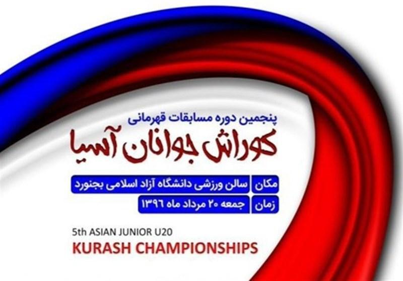 مسابقات کوراش جوانان آسیا با حضور 10 تیم برتر در بجنورد برگزار می گردد