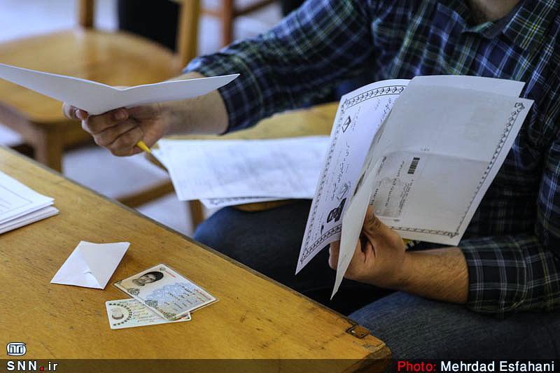 ثبت نام ورودی جدید های دانشگاه فنی و حرفه ای از 25 مهر شروع می گردد