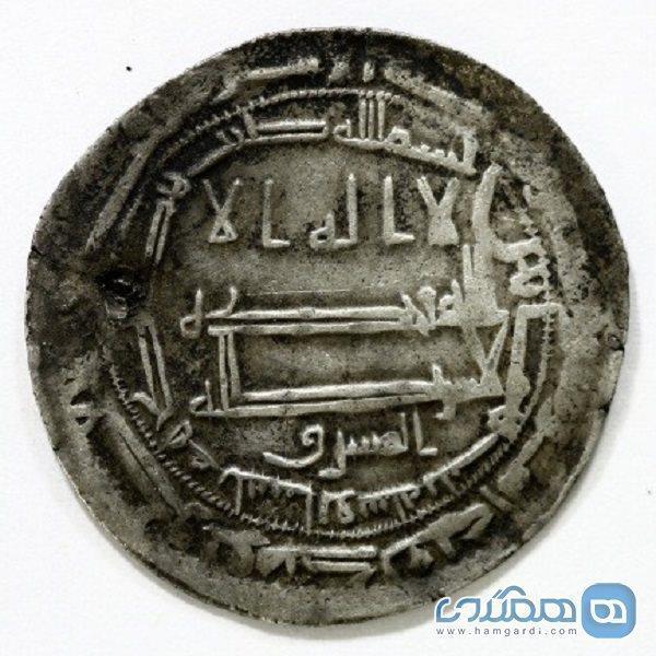 ثبت سکه ولیعهدی امام رضا در فهرست ملی ایران