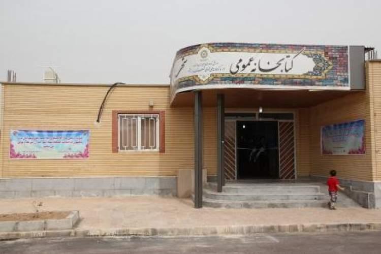 تمهیدات ناشران خوزستانی برای مقابله با سیلاب، کتابخانه ماهشهر دچار آبگرفتگی نشده است