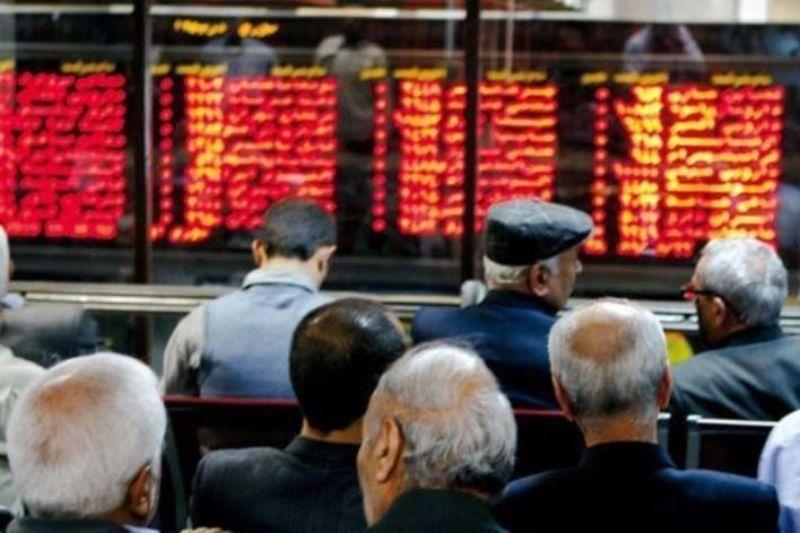 راهنمای ورود به بازار بورس (1)؛ در جمع حرفه ای ها