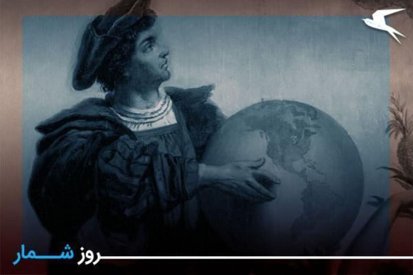 سفر به آمریکا: کشف قاره آمریکا توسط کریستف کلمب مکتشف و دریانورد ایتالیایی