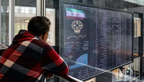 سرمایه گذاری در بورس چقدر ریسک دارد؟