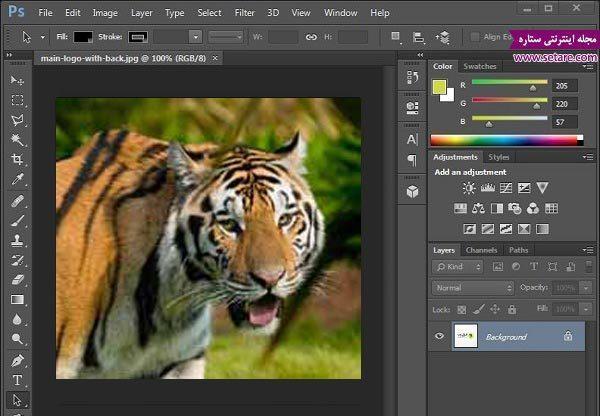 آموزش تصویری کم کردن حجم عکس بدون افت کیفیت
