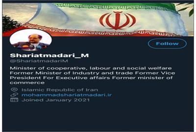 حساب کاربری جدید وزیر کار در توئیتر شروع به کار کرد