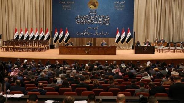 انحلال مجلس عراق در 15 مهر