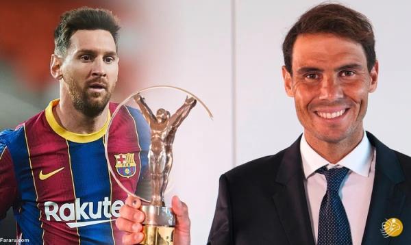 تبریک جالب لیونل مسی به طرفدار عظیم رئال مادرید