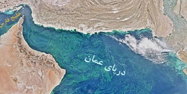 ادعای انگلیسی ها: یک کشتی در دریای عمان هدف نهاده شد