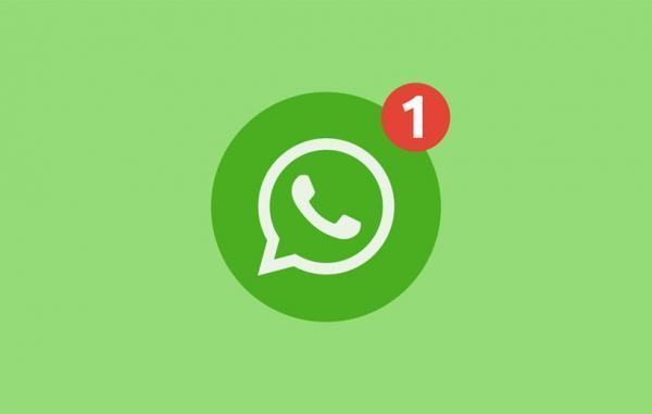 واتساپ به قابلیت فقط یک نگاه برای ارسال عکس و فیلم مجهز می گردد