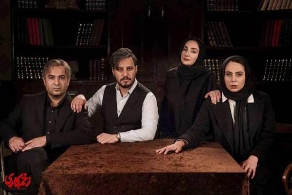 مروری بر آخرین قسمت سریال زخم کاری